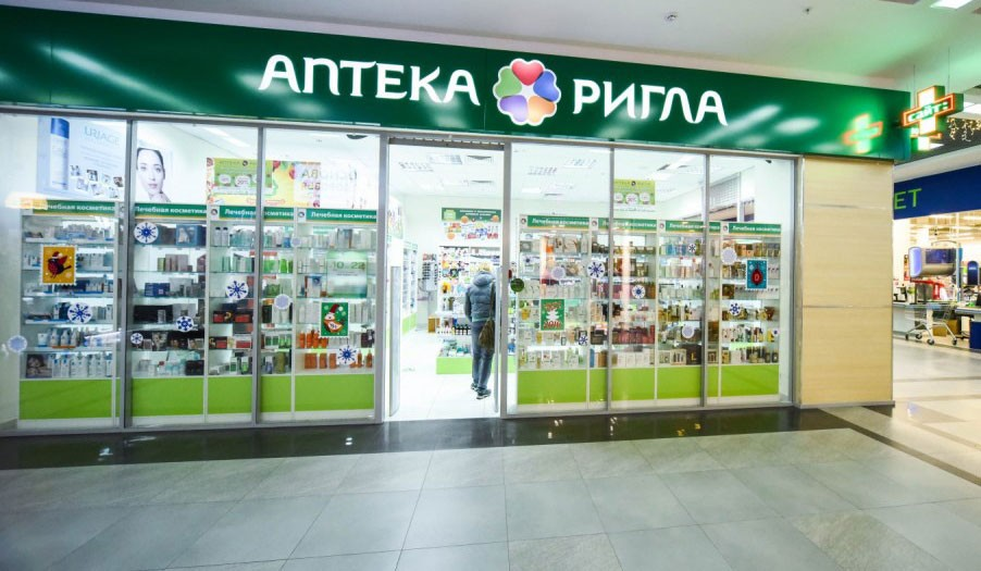 аптека ригла фотография