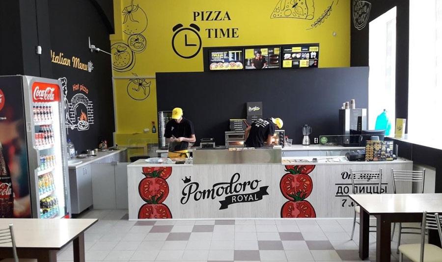 пиццерия Pomodoro ROYAL