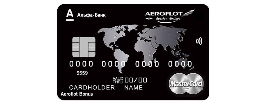 кредитка аэрофлот в Альфе