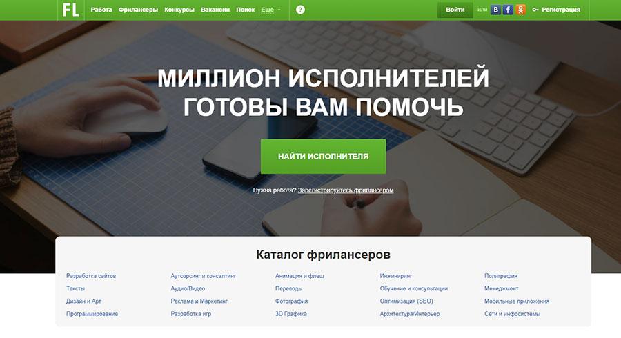 где можно заработать 100000 рублей в месяц форум