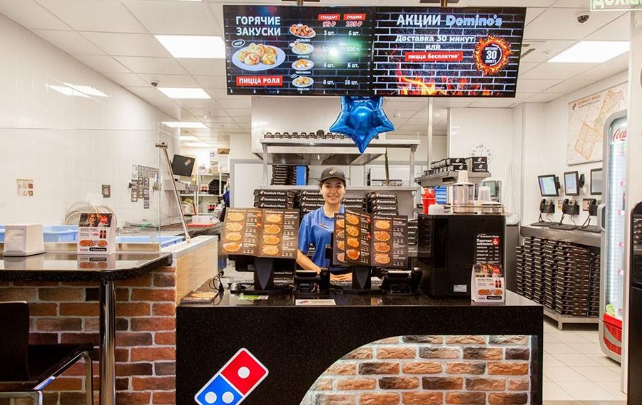 доминос пицца фото