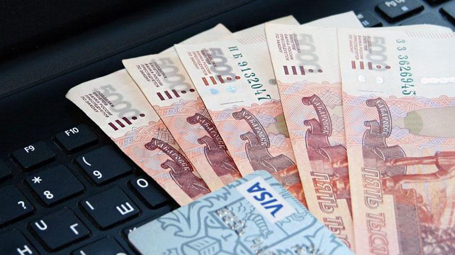 электронные деньги и мфо