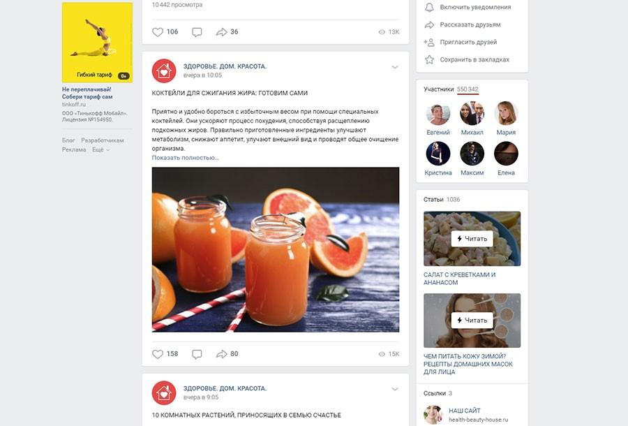 social media marketing и заработок в интернете