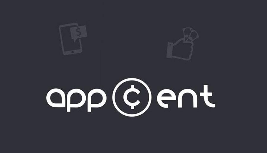 для телефона, appcent