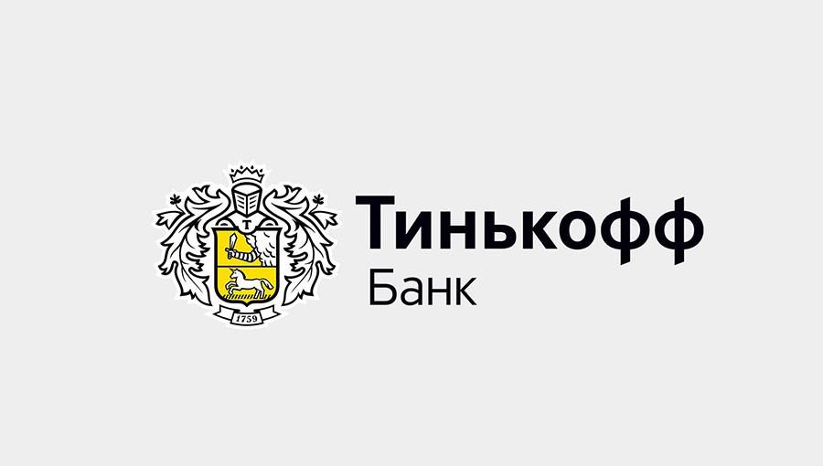 Тинькофф банк фотография