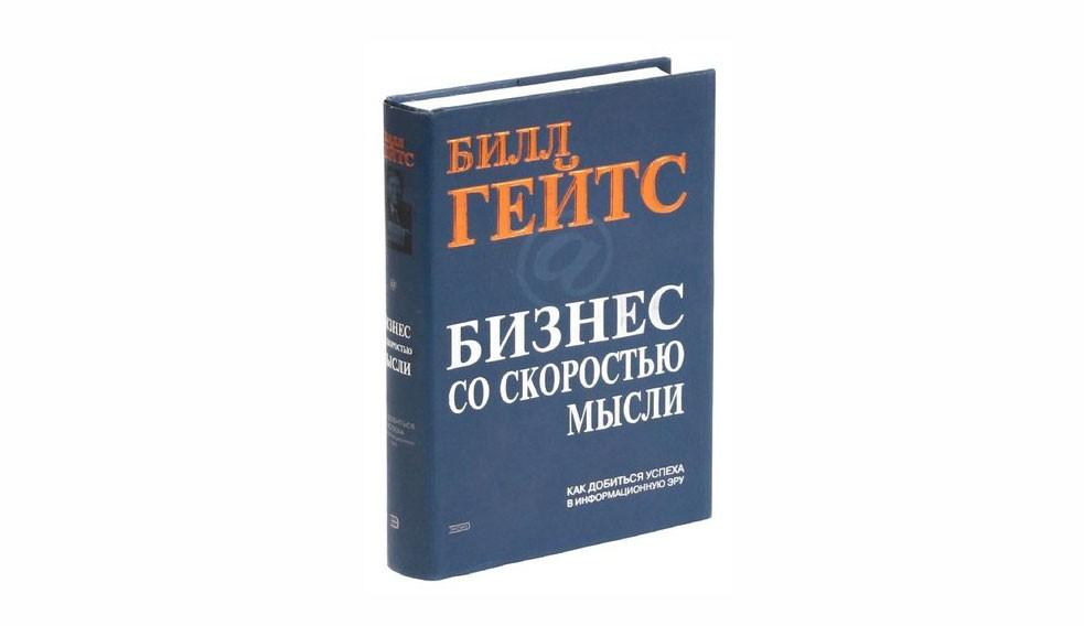 книга предпринимателя