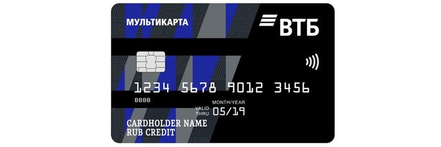 ВТБ и кредитная карта