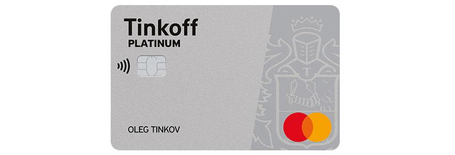карточка Тинькофф и кредиты с процентами