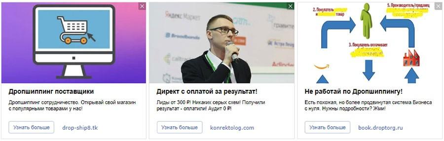 фото рекламной сети