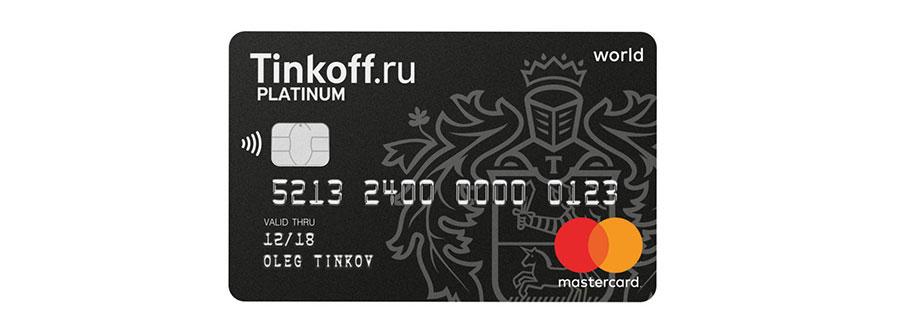 Тинькофф карточка банки