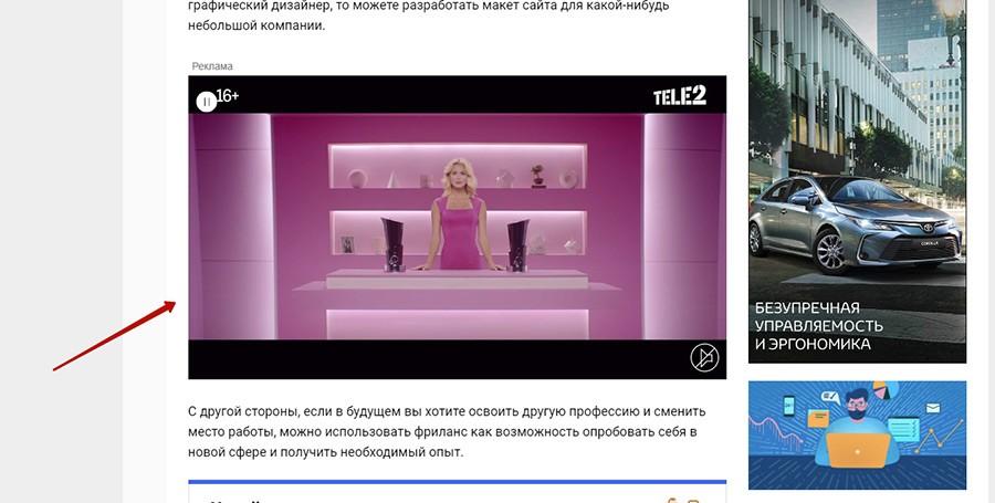 видео формат