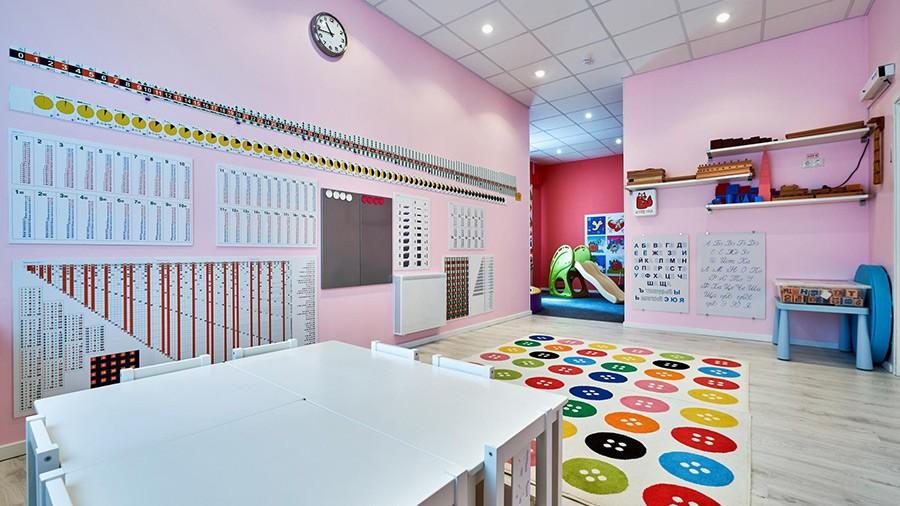 детский сад и предложения