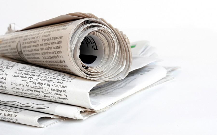 о производстве и газете