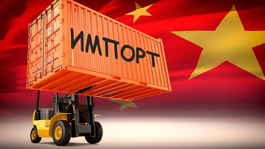 импортирование