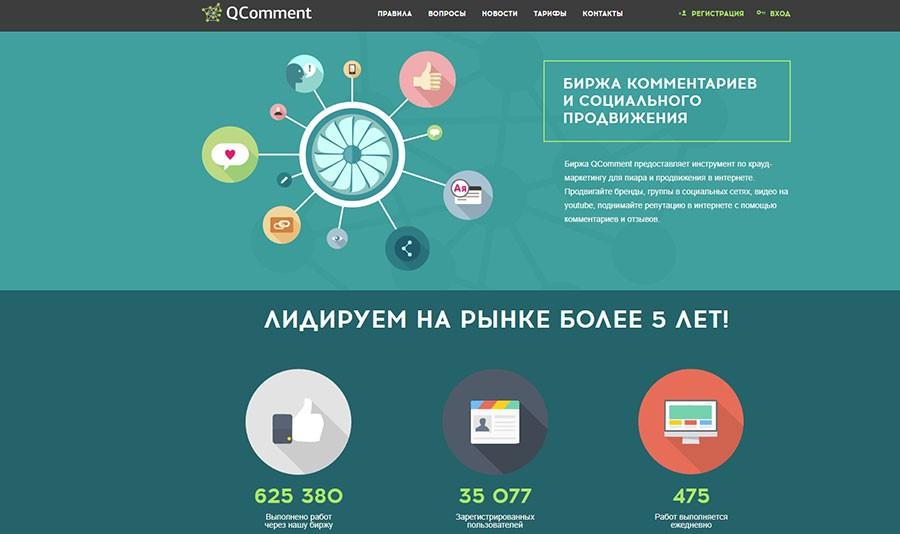 заработок в интернете от 200 до 500 рублей в день