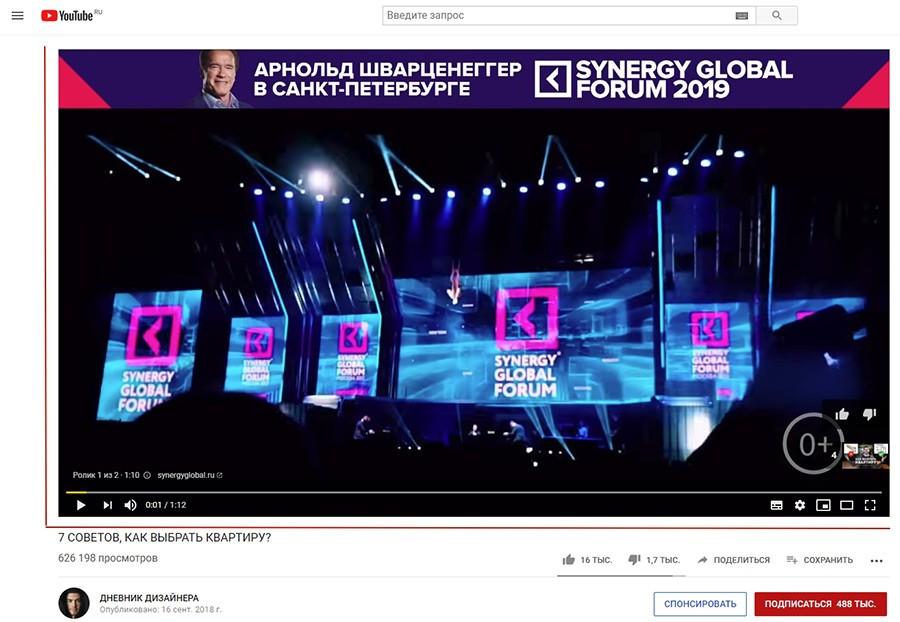 реклама адсенсе в видео