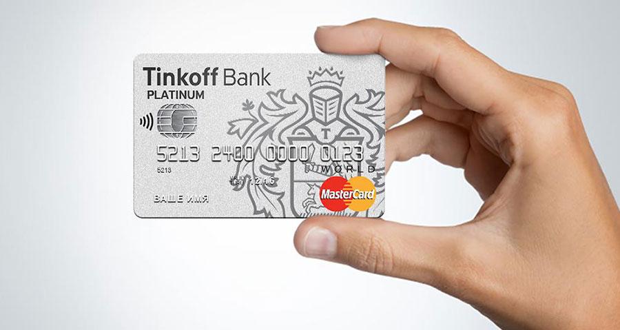 кредитка от Тинькофф