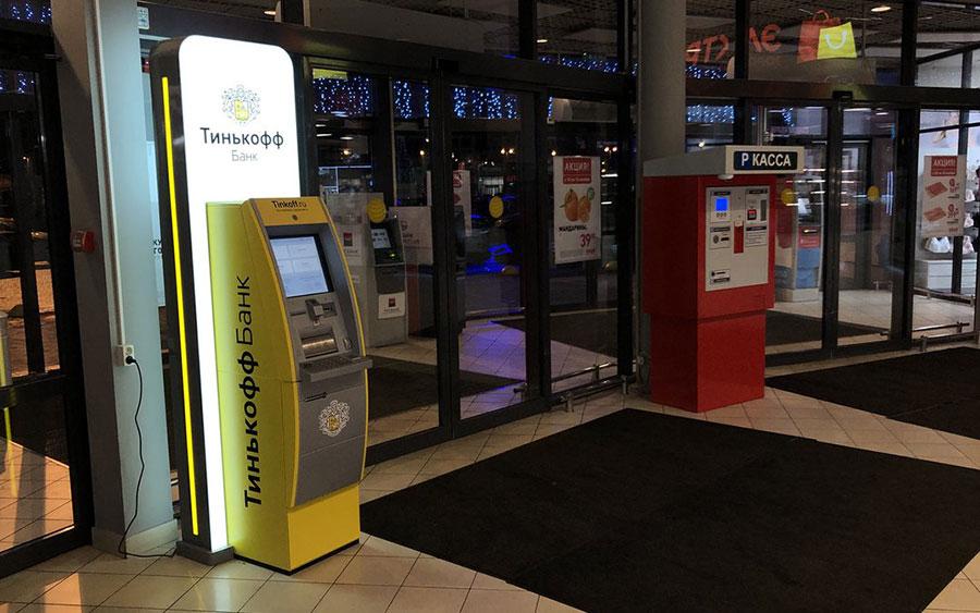 Тинькофф и банкоматы, снять наличные