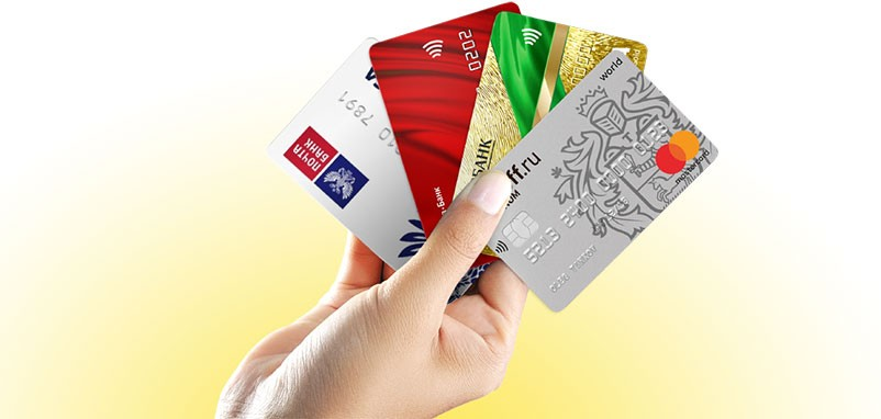 список лучших кредиток