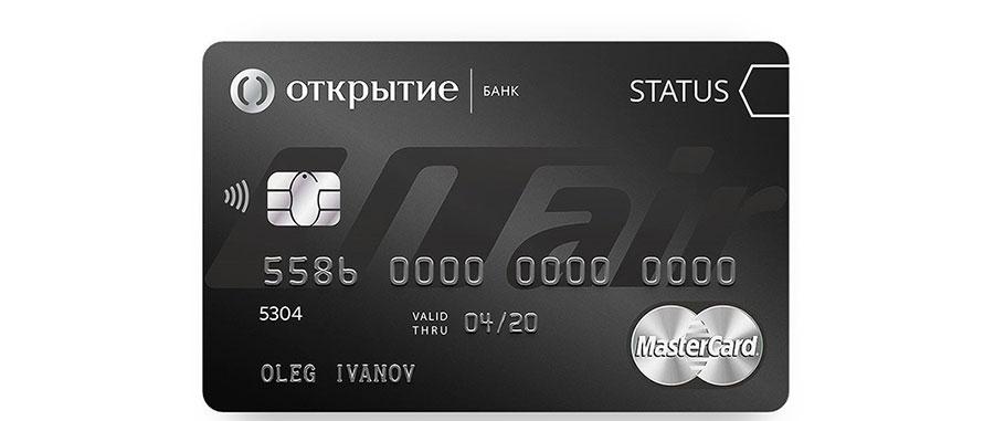 черная карточка