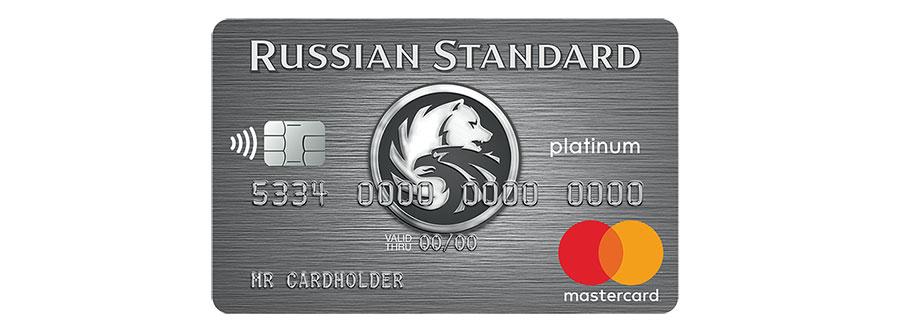 кредитки и программы